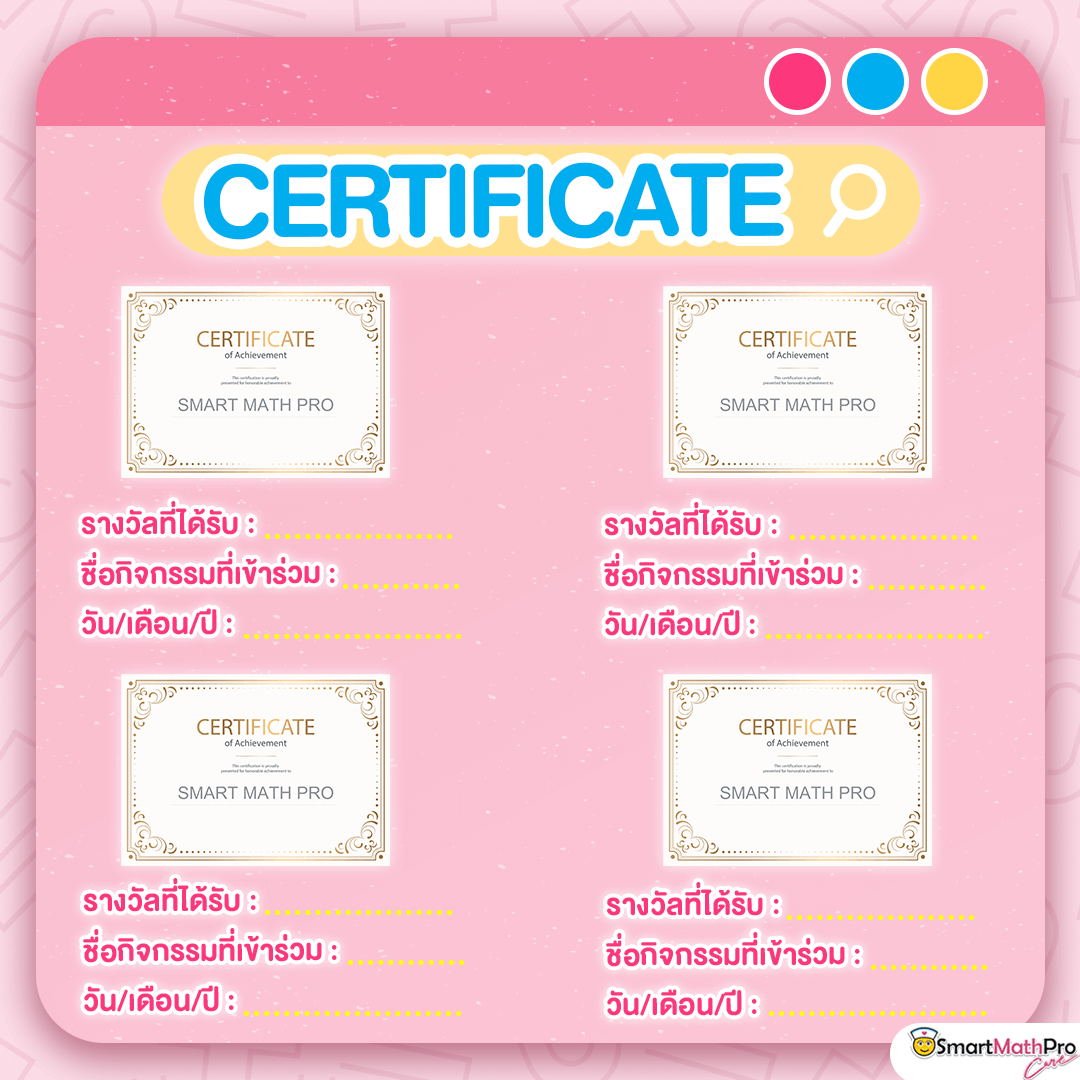 portfolio should have certificate announcement